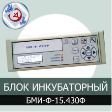 Блок управления фермерского инкубатора БМИ-Ф-15.430Ф