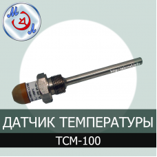 E00700 Датчик температуры ТСМ-100