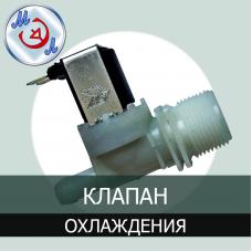 Клапан охлаждения для инкубаторов