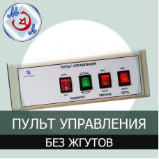 E01600 Пульт управления (без жгута)