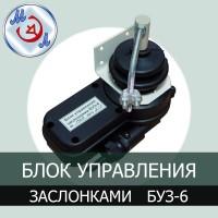 E01901 Блок управления воздушными заслонками инкубатора БУЗ-6