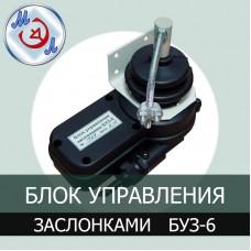 Блок управления воздушными заслонками инкубатора БУЗ-6