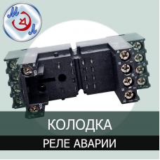 E02400 Колодка для реле аварии TRY-24VD