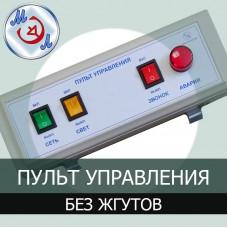 E01600 Пульт управления инкубатором (без жгута)