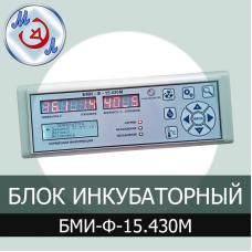 Блок управления промышленного инкубатора БМИ-Ф-15.430М