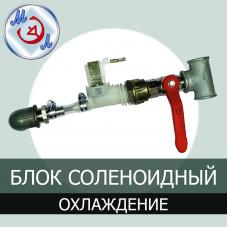 Блок охлаждения соленоидный БСО для промышленных инкубаторов