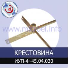Крестовина для вентилятора инкубатора