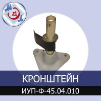 M00900 Кронштейн для промышленного инкубатора