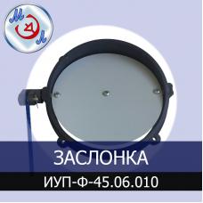 M01300 Заслонка промышленного инкубатора воздушная