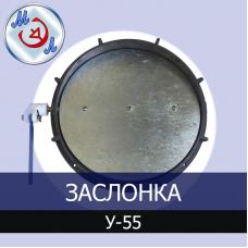 M01400 Заслонка вентиляции промышленного инкубатора
