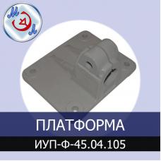Платформа двигателя для инкубатора ИУП-Ф-45