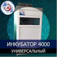 D00200 Инкубатор фермерский Универсальный на 4000 яиц