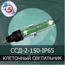 Светильник светодиодный клеточный