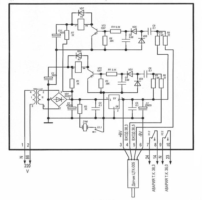 Схема подключения БАК-005